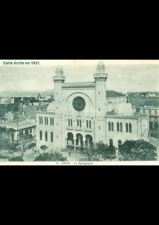 Synagogue d'Oran